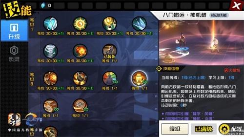 【捕鱼王】无尽副本巅峰挑战开启!《一人之下》手游新版本内容爆料