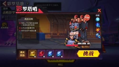【捕鱼王】《街霸:对决》觉醒测试抢码活动开启,特色玩法内容首次曝光!