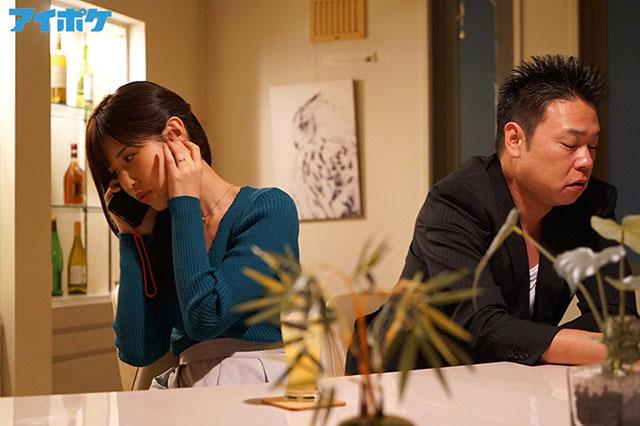 【捕鱼王】IPX-292 :躲在衣柜里看着妻子樱空桃和别的男人爽爽!