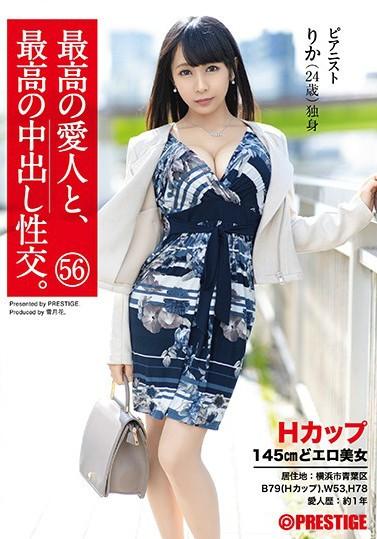 【捕鱼王】SGA-145:最棒的爱人和最棒的中出性交,H罩杯145cm性感美女