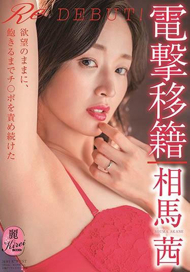 【捕鱼王】KIRE-001:好,我承认,这是标题杀人法,玖哲对不起!