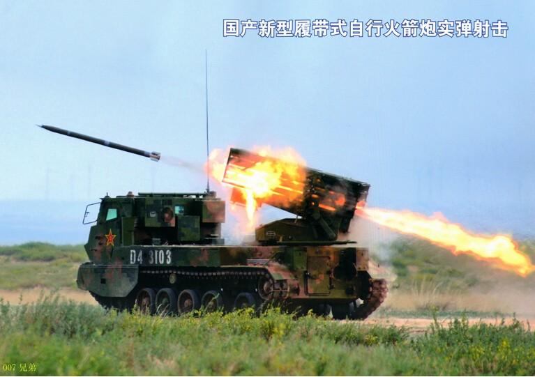 【捕鱼王】无坚不摧:国产新型火箭炮曝光 可一次齐射40发