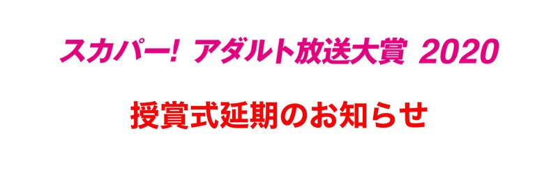 【捕鱼王】因肺炎爆发,佐仓绊可能要错过最优秀女U赏了!