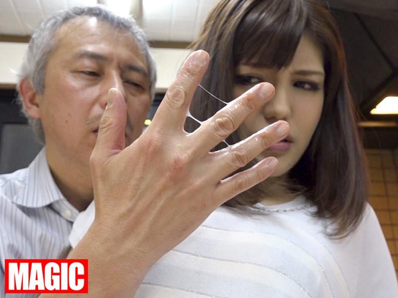 【捕鱼王】IML-003:公公代替儿子出马,直接对儿媳有贺由爱下手!