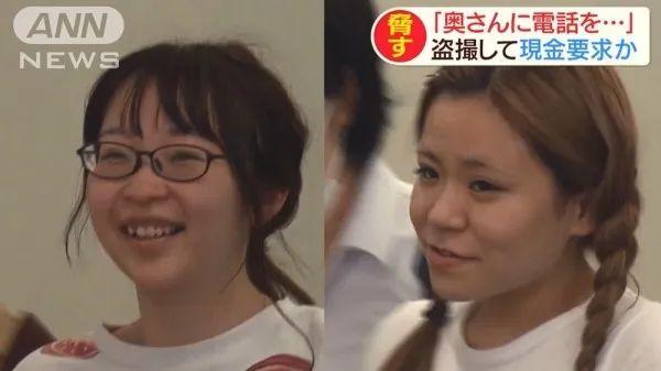 【捕鱼王】素人小姐姐被捕 拍照威胁已婚男子
