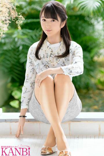 【捕鱼王】KBI-012 :第一次偷人好爽!现役教师人妻 夏目さゆり 上瘾大潮吹!