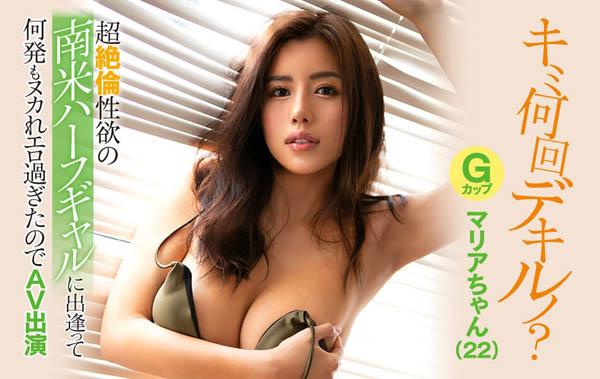 【捕鱼王】BLK-428 :性慾旺盛 永井 玛丽亚一出道就打15发!