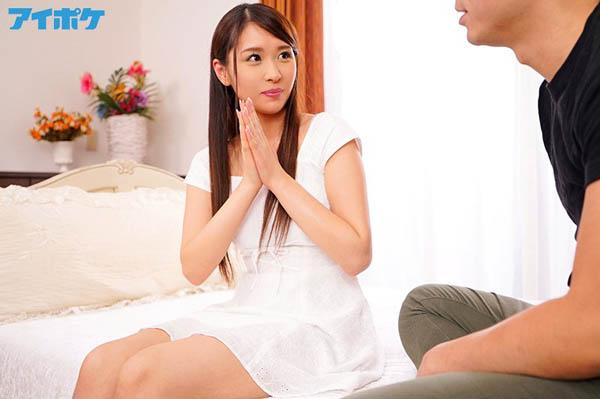 【捕鱼王】IPX-301:瞒着父母出道AV的富家千金小姐白咲花!