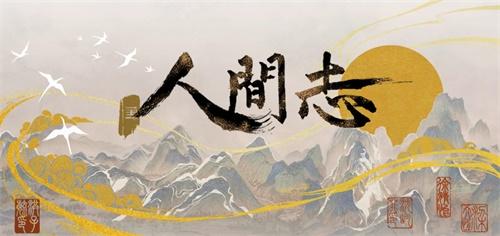【捕鱼王】腾讯游戏创意大赛初审出炉,多款作品获评委赞赏