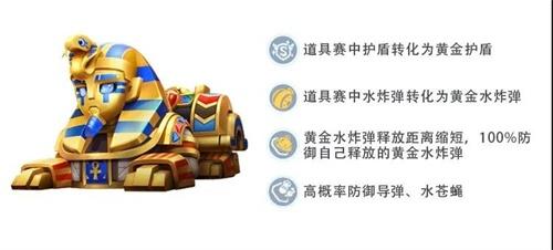 【捕鱼王】三辆新车试驾,一起勇闯黄金遗迹
