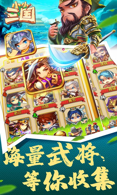 【捕鱼王】值得玩的策略游戏推荐