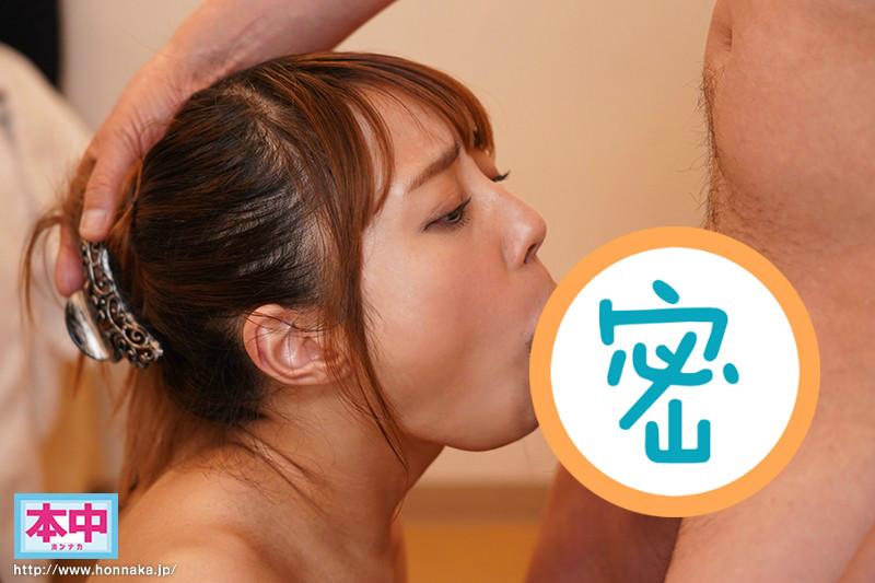 【捕鱼王】HND-875 :E罩杯美乳女友河南实里惨遭准公公硬上中出!