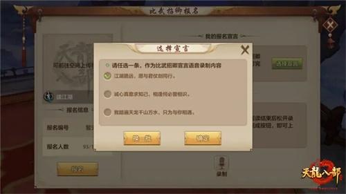 【捕鱼王】《天龙八部手游》凤鸣城凌空而至 游戏玩法大升级