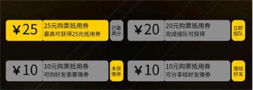 【捕鱼王】测测电竞身价就能获得大!大!大!大!大折扣购票优惠券!