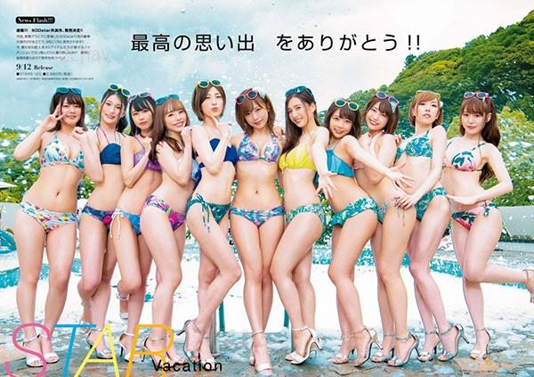 【捕鱼王】SOD最豪华阵容,11位专属女优共演作品即将问世