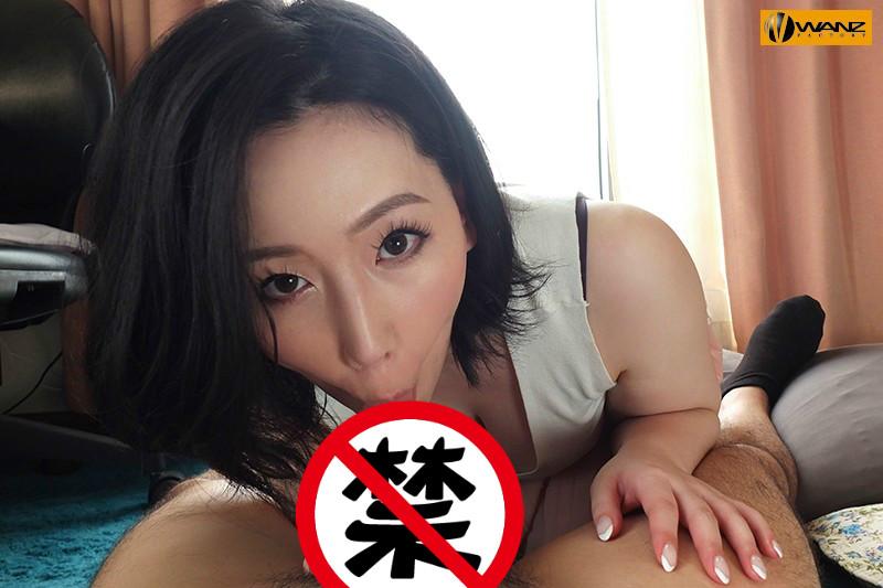【捕鱼王】WANZ-990 :老婆怀孕不能做爱!巨乳姐姐佐山爱趁机扑倒妹夫.