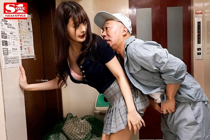 【捕鱼王】SSNI-884:不穿胸罩倒垃圾!忍不住盯著她的美乳和奶头看⋯
