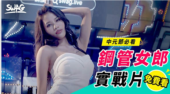 【捕鱼王】JSBY-0040:淫荡钢管女郎,无套勾引陌生工人