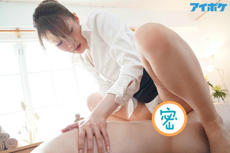 【捕鱼王】IPX-543 :暗黑影后相泽南放荡回归,痴女上身强制中出!