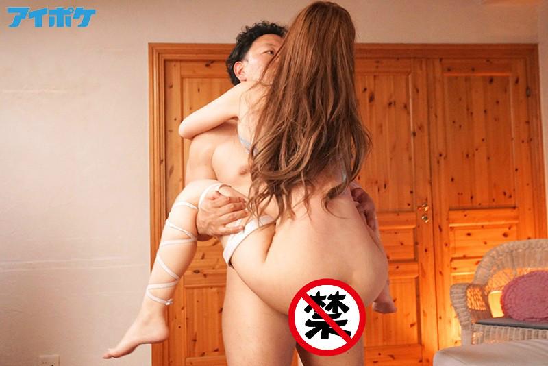 【捕鱼王】IPX-347 :夜店俱乐部领舞夏希栗淫气外漏!