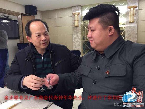 【捕鱼王】南京男子模仿伟大领袖金正恩 疑似本尊附体