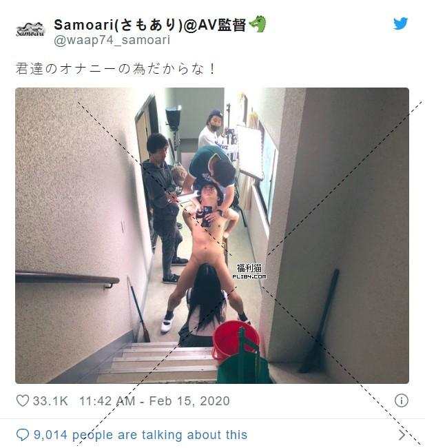 【捕鱼王】αv导演Samoari(さもあり)一张图曝《VR片摄影现场》男U只能注视着导演发射!