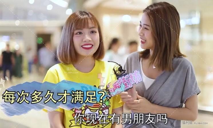 【捕鱼王】广东街坊节目蒲街坊 污话题:你觉得那个多久才会满足?
