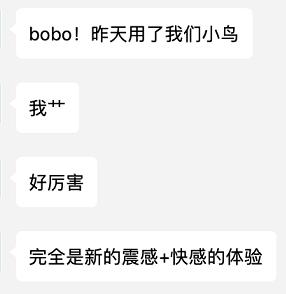 """【捕鱼王】女人的""""性""""与""""爱"""" 她们偷偷取悦自己真的可耻吗"""