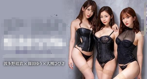 【捕鱼王】痴女共演作品CJOD-261 夏日圣水战派对啪啪啪响