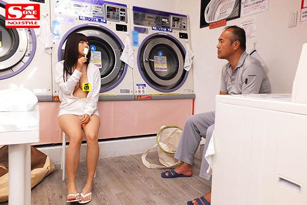 【捕鱼王】SSNI-719 :巨乳女大生羽咲みはる洗衣店全裸勾引人夫尽情做爱!