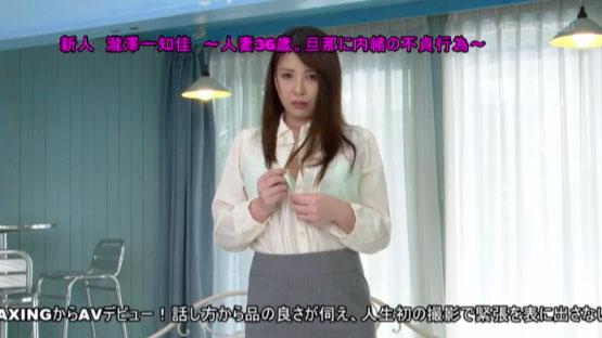 【捕鱼王】MXGS-1081 :主动送上馒头夹热狗的奶交服务,姐姐 泷泽一知佳 是有练过的!