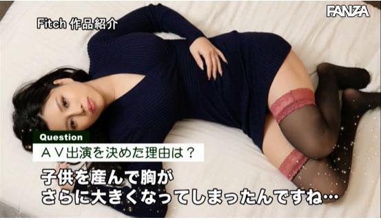 【捕鱼王】JUFE-177:熟女人妻南圆举手投足之间都是骚气!