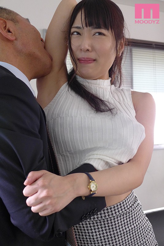 【捕鱼王】MIDE-818:美尻痴女上司由爱可奈渴求着被老二狠狠地冲撞!