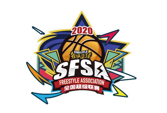 【捕鱼王】让线下变得更亲民 《街头篮球》SFSA版本重大改版