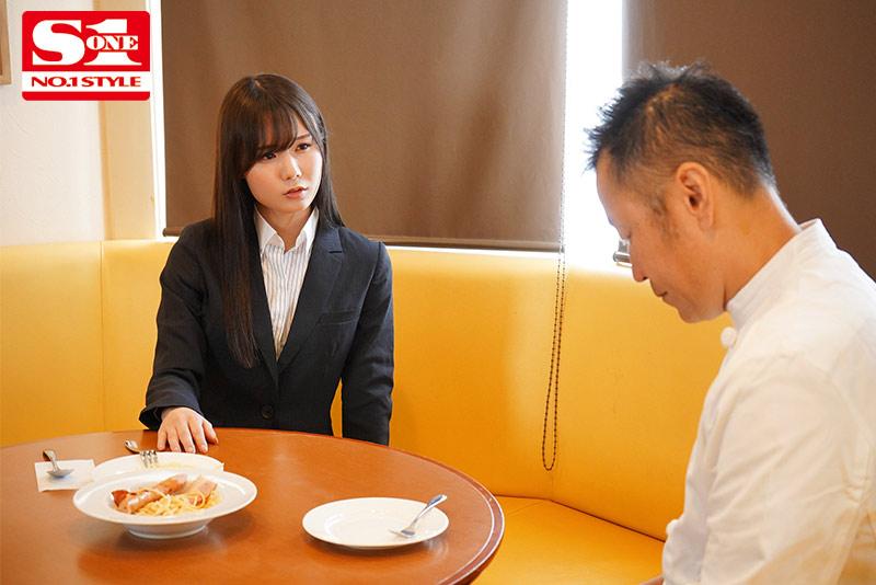 【捕鱼王】SSNI-906 :高冷女上司坂道美琉被强制口交口内射精!