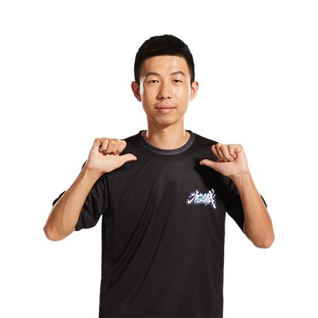 【捕鱼王】四区能否再夺冠军 《街头篮球》SFSA重庆站明日开战