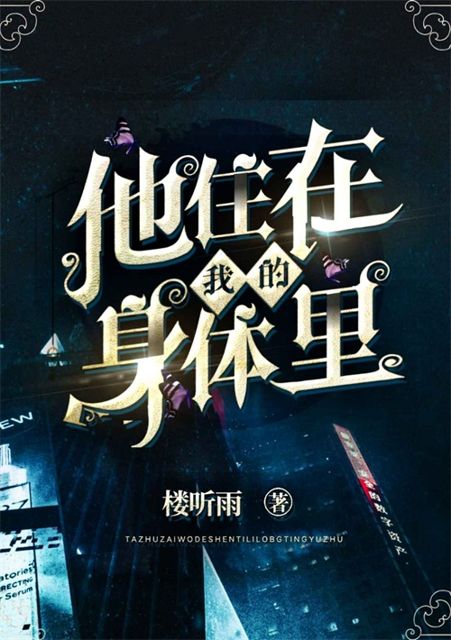 """【捕鱼王】一零零一:超刺激的""""深夜娱乐"""",胆小勿入!"""