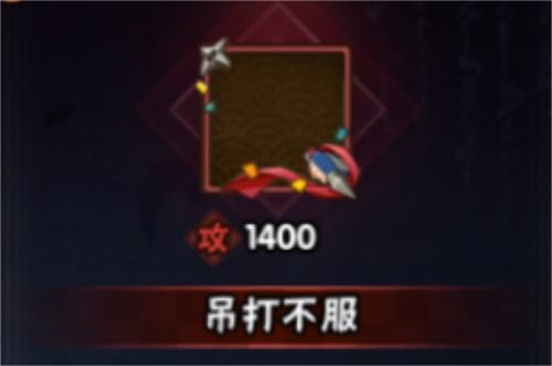 【捕鱼王】200忍者免费玩!火影忍者手游全民吊打祭今日开启!