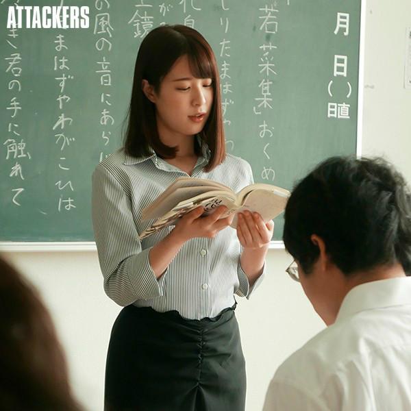 【捕鱼王】ADN-263 :课堂中塞跳蛋,老师二宫光边讲课下面边流淫水!