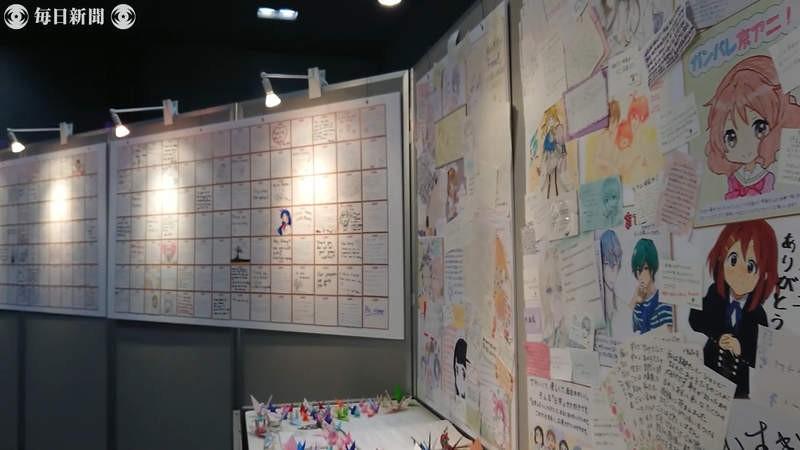【捕鱼王】《京阿尼纵火最新发展》工作室展开拆除作业 继续培育下一代动画人才
