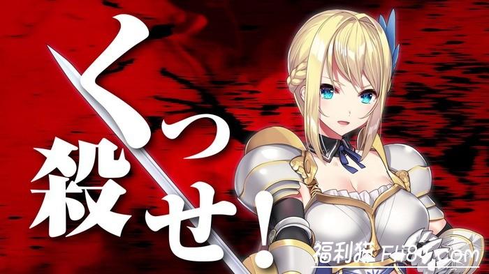 【捕鱼王】18J游戏《KukkoroDays》上架Steam!与异世界转生女骑士同居生活!