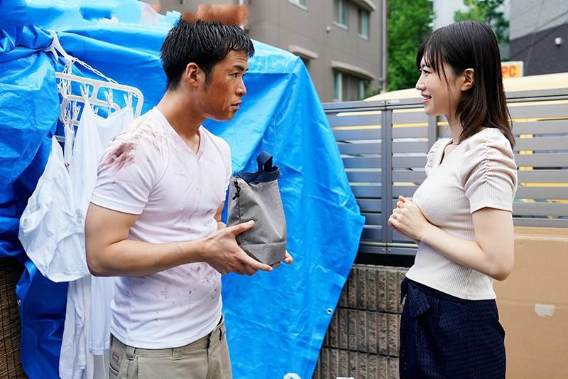 【捕鱼王】铃乃广香JUL-358 熟女人妻爱上被流浪汉插的感觉
