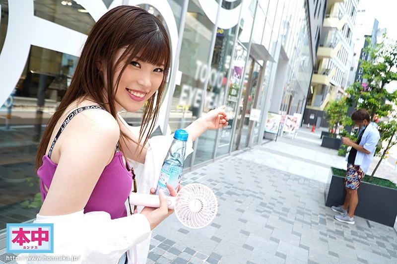 """【捕鱼王】村田来梦HND-907 每5人就有1人和她搞过不愧是""""渋谷公车"""""""
