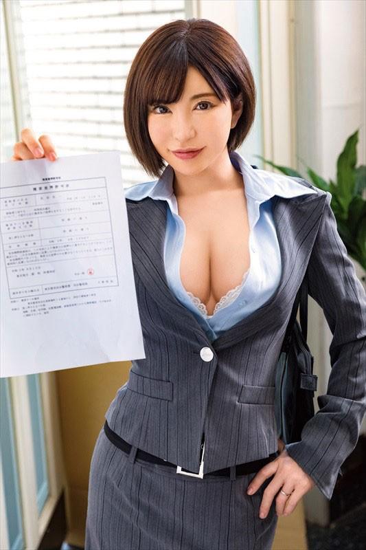 【捕鱼王】里美尤莉亚hzgd-164 S女搜查员用美人计亲自调教