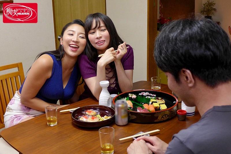【捕鱼王】真木今日子与本真友里共演作品CJOD-257 巨乳阿姨安慰失恋男