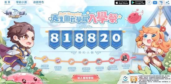【捕鱼王】专访骏梦游戏贾鹏阳:这款霸榜港澳台一个月的MMO有啥特别?