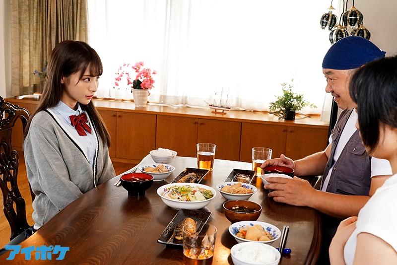 【捕鱼王】IPX-565 :制服少女「桃乃木かな」惨遭继父「屈辱强暴」每天都被玷污!