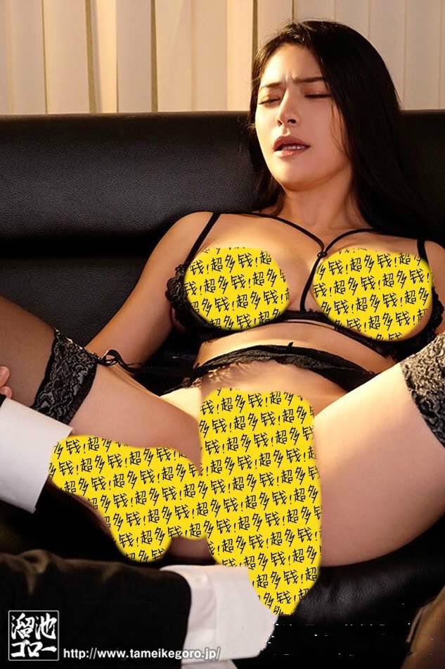 【捕鱼王】MEYD-568:对不起,今天又要加班!巨乳女神惠理「めぐり」的加班不单纯…