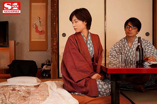 【捕鱼王】SSNI-815:被侵犯的巨乳女上司奥田咲一次次的被插到高潮!