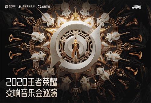【捕鱼王】王者荣耀日活跃用户日均1亿,中国自研创造全球历史